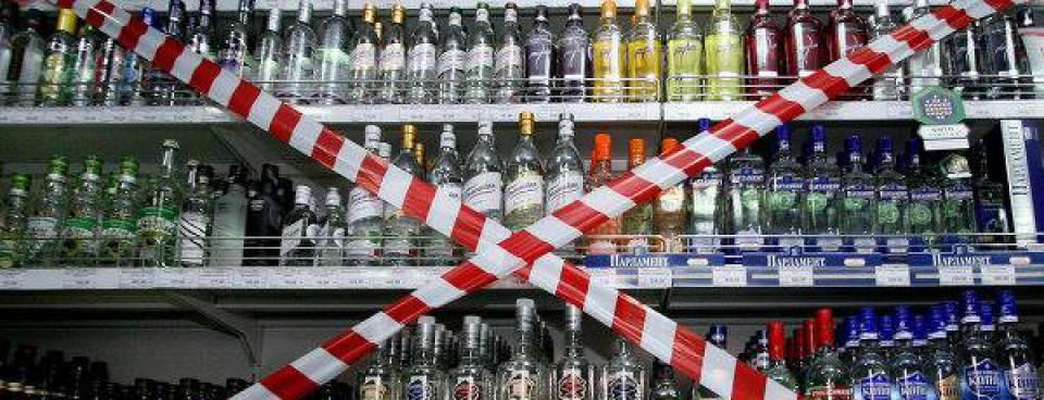 Alkohol Erst Ab 18