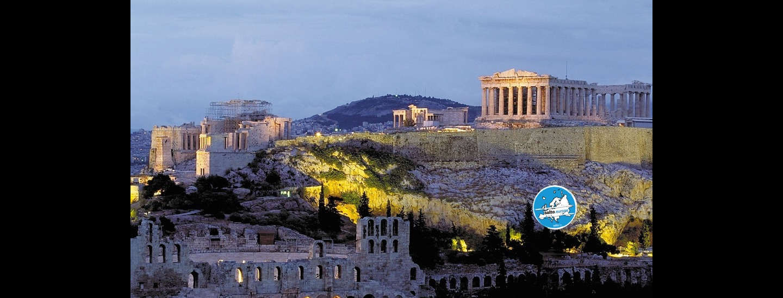 acropoli, Atene