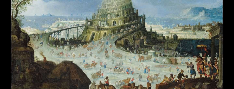 Turmbau zu Babel