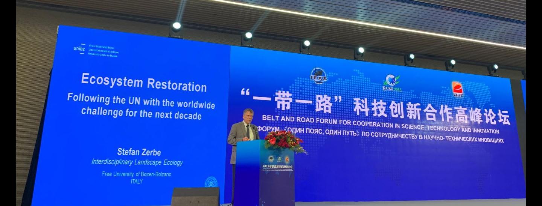 Forum China