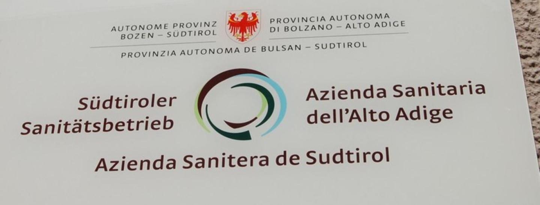 sanität Logo