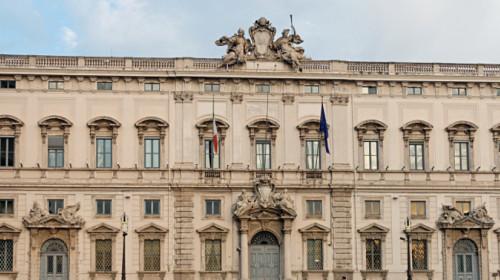 palazzo_della_consulta_roma_2006.jpg