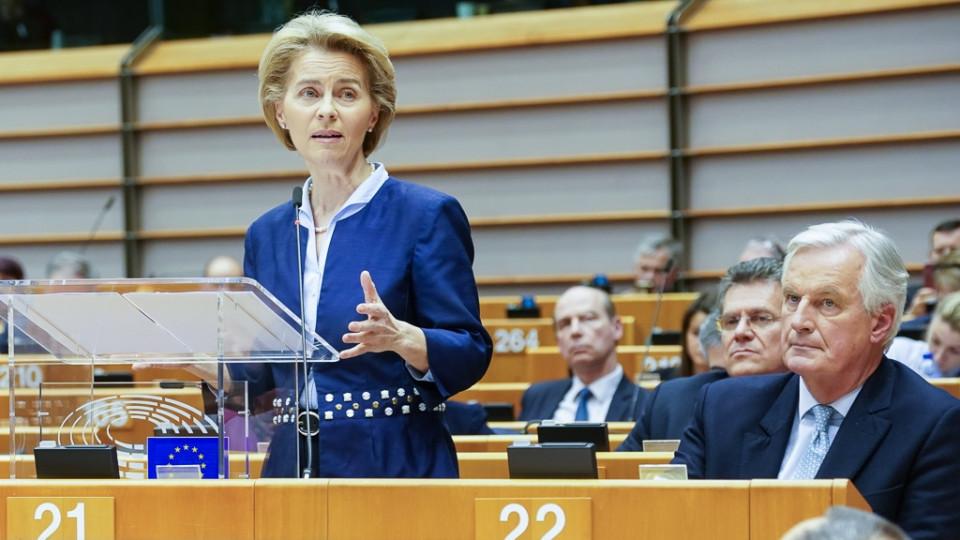 vonderleyen_europeanparliament.jpg