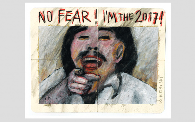 no-fear.-im-the-2017.png