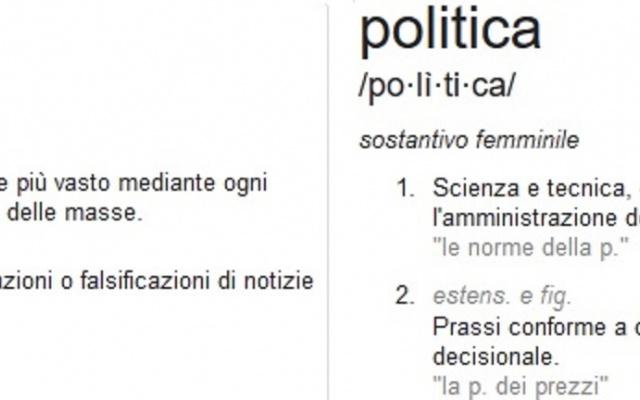 propaganda_vs_politica