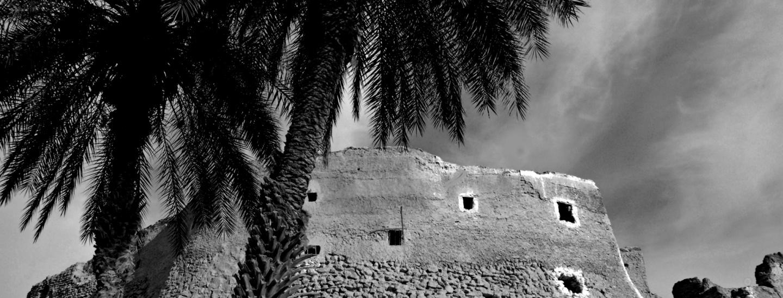 libia_derdj_foto-lucio-rosa.jpg